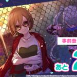 【お知らせ】事前登録開始まであと2日!MEIKOの★3特訓後カード公開!(※画像)