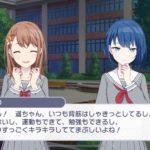 【プロセカ】みのりちゃん、オタレベルで一歌を超えてないか(※画像)