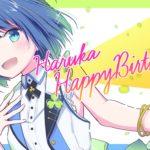 【お知らせ】本日10月5日は桐谷遥ちゃんの誕生日!記念イラスト公開!