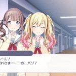 【プロセカ】咲希ちゃんって一歌や司にも抱き着いてるのかな?