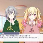 【プロセカ】咲希ちゃんとみのりちゃんのバイト先一緒ってマ?(※画像)