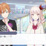 【プロセカ】瑞希ちゃん彰人の名前知ってたみたいだけど、えななんが彰人のこと話す描写あったっけ?(※画像)
