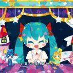 【お知らせ】書き下ろし楽曲『ニジイロストーリーズ』 VOCALOID ver.公開!(※動画)