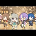 【プロセカ】楽曲「ニジイロストーリーズ」追加!EXレベル『25』、MASレベル『28』!反応まとめ!