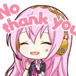 【プロセカ】NO THANK YOUルカさんのスタンプできたよ ← 毎度毎度すごいな!(※画像)