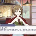 【プロセカ】約束すっぽかされてて草(※画像)