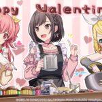 【プロセカ】バレンタイン描き下ろしイラストキタ━━(゚∀゚)━━ッ!! あいえなリンちゃんのエプロン可愛すぎる!!!(※画像)