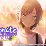 【プロセカ】「Resonate with you」イベントストーリー感想まとめ!(※画像)