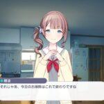 【プロセカ】ほなちゃんッッッッッッッッッッッッッ!?(※画像)