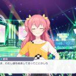【プロセカ】どや顔愛莉ちゃん本当に好き(※画像)