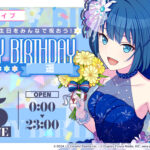 【お知らせ】10月5日0時00分より、「HAPPY BIRTHDAYライブ 遥」開催予告キタ━━(゚∀゚)━━ッ!!